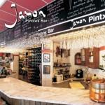 σουπερ προσφορα για το Jamon στο Γκαζι